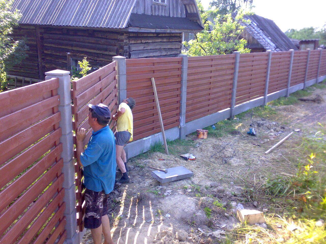 Забор на загородном участке своими руками